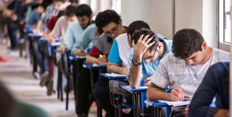 تعویق امتحانات روز دوشنبه در ۴ دانشگاه